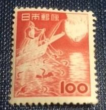 切手 値段 古い
